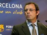 Барселона завершила сезон с рекордной прибылью
