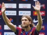 Дмитрий Чигринский попал в рейтинг трансферных провалов «Барселоны»