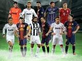 В сборную года УЕФА проникли игроки французского, немецкого и итальянского чемпионатов