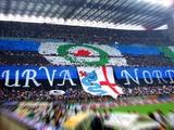 «Интер» лишился фанатов в двух домашних матчах