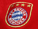 «Бавария-2» вылетела в четвертую бундеслигу