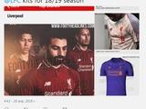 В следующем сезоне «Ливерпуль» переоденется в фиолетовый цвет (ФОТО)