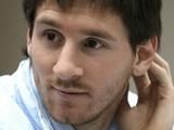 Лионель Месси: «Мы все боимся Уэйна Руни»