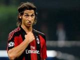 Футболки «Милана» с фамилией Ибрагимовича продают по пять евро
