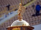 Кубок Украины уже в Сумах!
