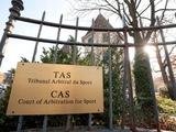 CAS отменил решение УЕФА об отстранении «Милана» от еврокубков