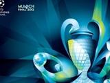 УЕФА представил логотип финала Лиги чемпионов 2011/2012