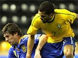Бразилия — Украина — 2:0. Мнения специалистов