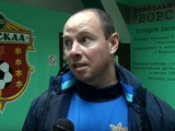 Александр Мелащенко: «То, что «Динамо» захочет победить «Ворсклу», неоспоримый факт»