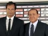 Сильвио Берлускони: «Аллегри останется в «Милане», даже если не завоюет скудетто»