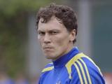 Андрей Пятов: «Сыграли плохо, но добились результата»