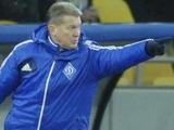 Олег Блохин и игроки «Динамо» назвали лучших в 2012 году