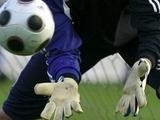 Боснийский голкипер доиграл матч с пулей в голове