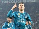 «Ювентус» предлагает «Реалу» за Роналду 120 млн евро. Туринский клуб уже достиг устной договоренности с самим футболистом