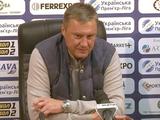 «Ворскла» — «Динамо» — 0:1. Послематчевая пресс-конференция