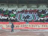 Фанаты «Рубина» выступили против новой эмблемы