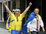 Поддержим сборную Украины во время матча с Исландией!
