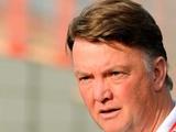«Манчестер Юнайтед» уже договорился с ван Галом