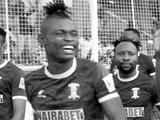 Нигерийский игрок умер в результате огнестрельного ранения