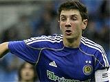 Капитан дубля киевского «Динамо» может перейти в «Зенит»