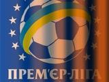 Двойные стандарты Премьер-лиги: вот и до «Динамо» очередь дошла…