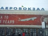 «Черноморец» не смог вылететь в Турцию из-за снегопада в Одессе