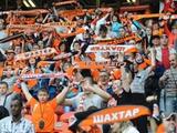 СМИ: «Шахтер» избежит дисквалификации своих болельщиков на матч с «Динамо»?