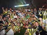 «Фенербахче» не будет лишен чемпионского титула