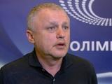 Игорь СУРКИС: «Очень рад за Цыганкова»