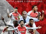 «Монако» —  восьмикратный чемпион Франции