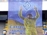 Болельщики «Динамо» поддержали Шовковского гигантским баннером (ФОТО)