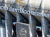 «Реал» будет играть на «Coca-Cola Бернабеу»?