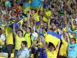 Поддержи сборную Украины в Кракове!
