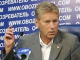 Леонид Буряк: «Скоро буду работать или в России, или в Украине»