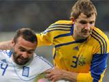 Украина – Греция – 0:1. Разбор ключевых моментов от экспертов (ВИДЕО)