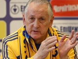 Сборная Украины в мае может сыграть с Португалией
