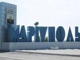До и после Мариуполя