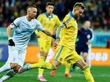 Неприкосновенный запас Украины