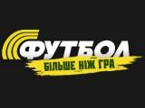 «Подарок» болельщикам «Динамо» от телеканала «Футбол»
