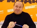 Виктор Леоненко: «Чему радуется «Шахтер», выигрывая очередное золото?!»