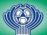 Состоялась жеребьевка Кубка Содружества-2013
