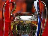 На следующей неделе в Киев приедет Кубок чемпионов!