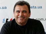 Вадим Евтушенко после нового года возглавит «Зирку»?
