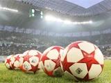 Символика большого футбола