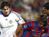 «Барселона» - «Динамо» - 2:0. Отчет о матче