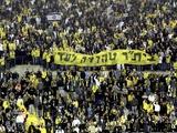 Фанаты «Бейтара» не позволили продать клуб чеченскому бизнесмену