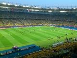 На матч Украина – Камерун уже продано 54 600 билетов