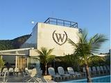 ЧМ-2014: Англичане уже выбрали отель в Бразилии