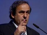 Мишель Платини призвал судей принимать меры против расизма