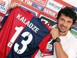 Каха Каладзе: «Тренеры в «Милане» мало что решают»